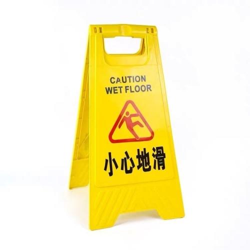 FLOOR STANDEE SIGNAGE (CAUTION WET FLOOR)
