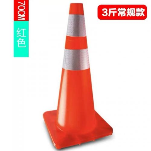SAFETY CONE PVC SOFT 70CM