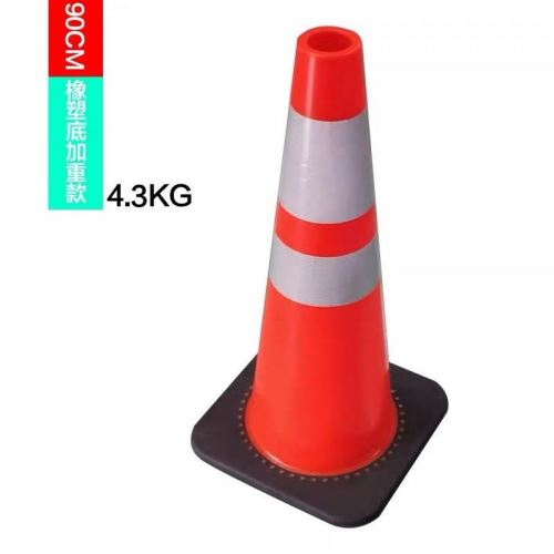 VSAFEMKT PVC TRAFFIC SAFETY CONE 900MM 4.3KG RUBBER BASE
