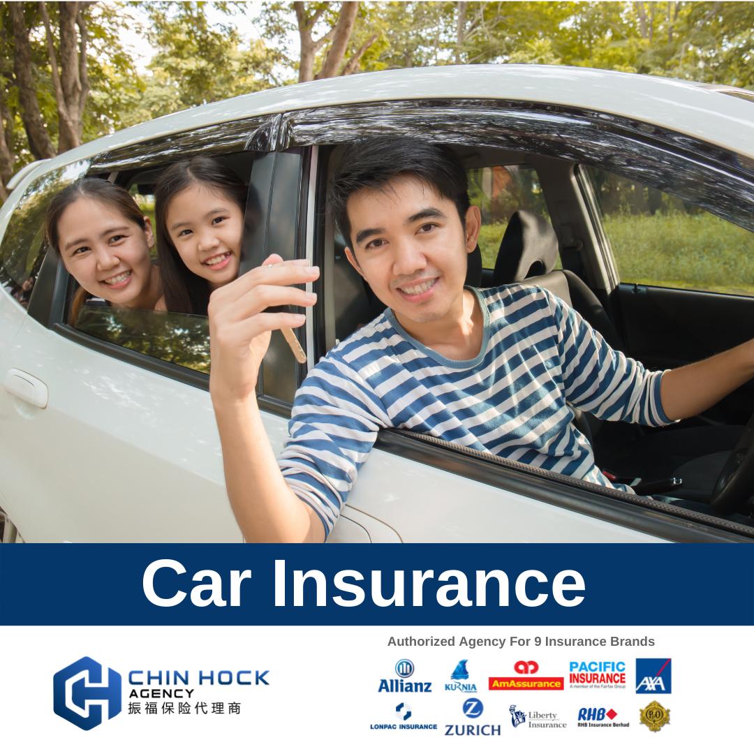 汽车保险 汽车保险 个人服务   Package | CHIN HOCK AGENCY