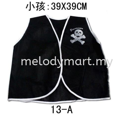 Pirate Vest - Kid