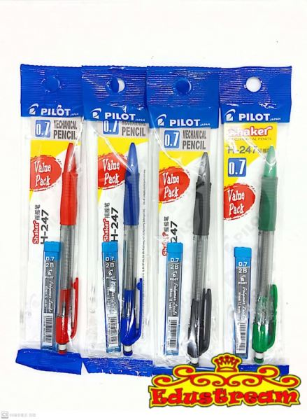 PILOT H-247 SHAKER MECHANICAL PENCIL 0.7 MM Mechanical Pencil Writing & Correction Stationery & Craft Johor Bahru (JB), Malaysia Supplier, Suppliers, Supply, Supplies | Edustream Sdn Bhd