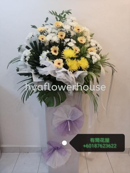 Condolence 003 Condolence Johor Bahru (JB), Malaysia, Ulu Tiram Supplier, Suppliers, Supply, Supplies | HV A Flower House