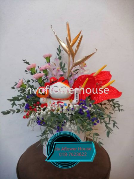 Opening Flower With Box Opening Johor Bahru (JB), Malaysia, Ulu Tiram Supplier, Suppliers, Supply, Supplies | HV A Flower House