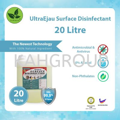 Surface Disinfection - 20 Litre