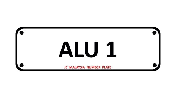 ALU 1 Golden Number Kuala Lumpur (KL), Malaysia, Selangor Dealer, Supplier, Supply, Supplies | JC Car Plates Sdn Bhd