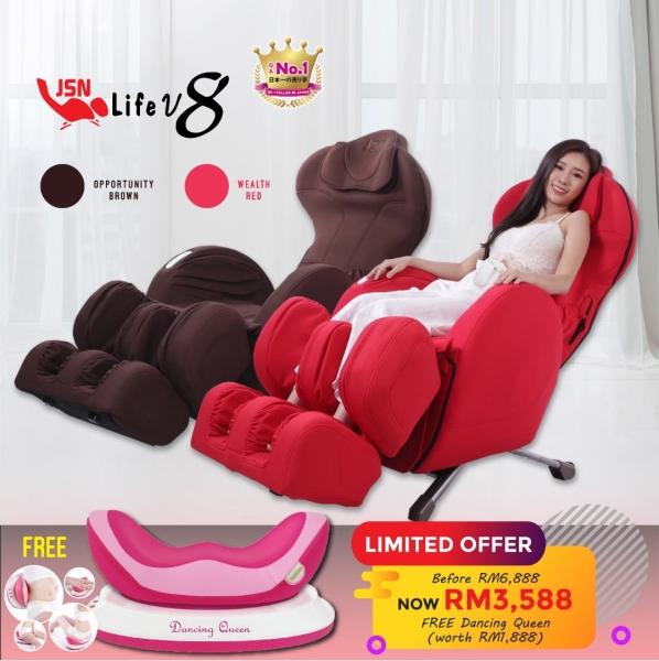 JSN LV8 Massage Chair Life V8 Series Penang, Malaysia, Selangor, Kuala Lumpur (KL), Kedah, Pahang, Kelantan Supplier, Suppliers, Supply, Supplies   JSN Horizon (M) Sdn Bhd