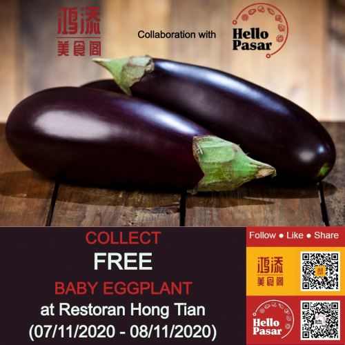 FREE Baby Eggplant at Hong Tian Restaurant