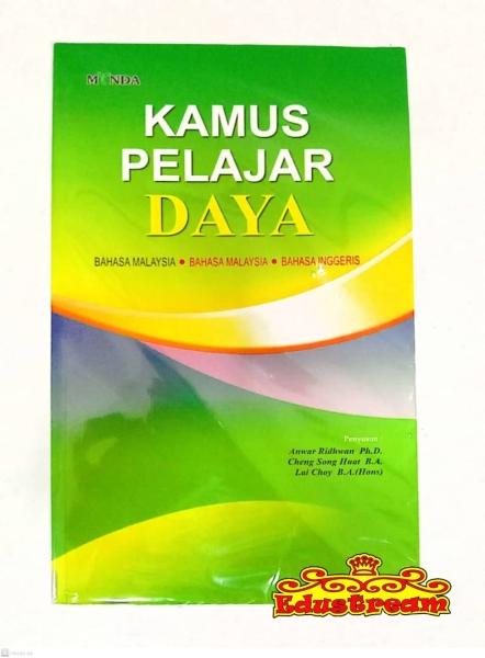 READY STOCK!! MINDA KAMUS PELAJAR DAYA Book Stationery & Craft Johor Bahru (JB), Malaysia Supplier, Suppliers, Supply, Supplies | Edustream Sdn Bhd