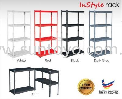 2 in 1 InStyle Rack