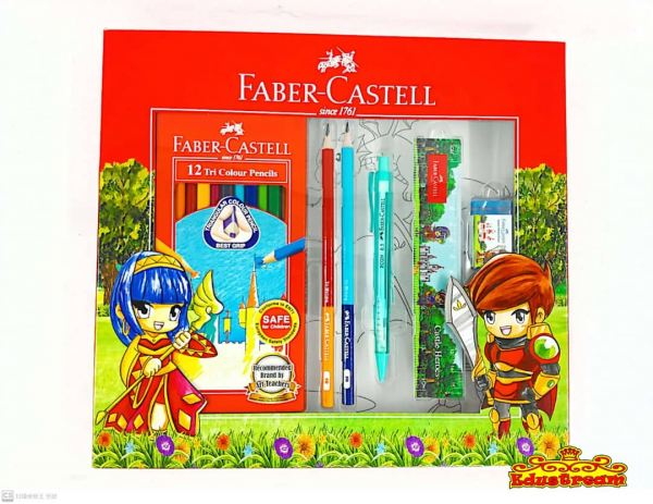 FABER CASTELL GIFT SET CASTLE HEROES COLOURING Stationery Set Stationery & Craft Johor Bahru (JB), Malaysia Supplier, Suppliers, Supply, Supplies | Edustream Sdn Bhd