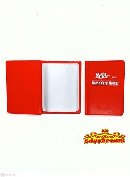 Chili Red 32 Pockets