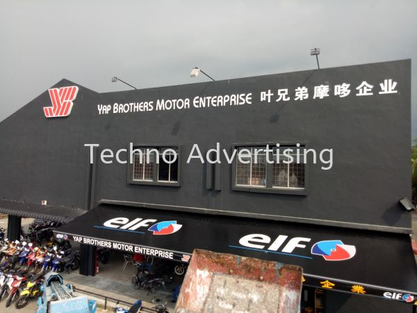 Foamboard Lettering Foamboard Lettering Box Up Signage   Supplier, Suppliers, Supply, Supplies   TECHNO ADVERTISING