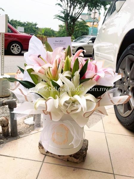 FLOWER BOUQUET 花束 Kuala Lumpur (KL), Malaysia, Selangor, Cheras Supplier, Suppliers, Supply, Supplies | 520 D Love Florist