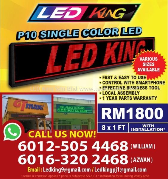P10 Single Color LED Panel Single Color Outdoor Selangor, Malaysia, Kuala Lumpur (KL), Klang, Petaling Jaya (PJ) Supplier, Suppliers, Supply, Supplies | LEDKING SDN BHD