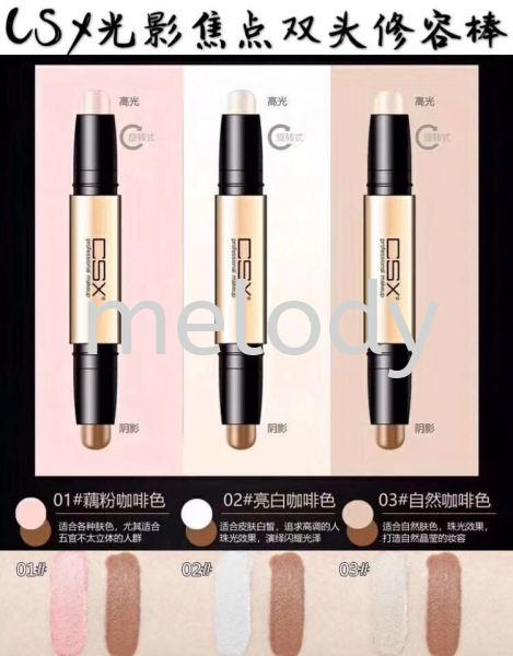 Light & shadow double head repair face stick C8048 cosmetic  make up & beauty accessories Kuala Lumpur (KL), Malaysia, Selangor, Kepong, Petaling Jaya (PJ) Supplier, Rental, Manufacturer, Wholesaler | Melody Party Supply Sdn Bhd / Melody Costume Gallery