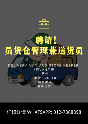DELIVERY MAN AND STORE KEEPER