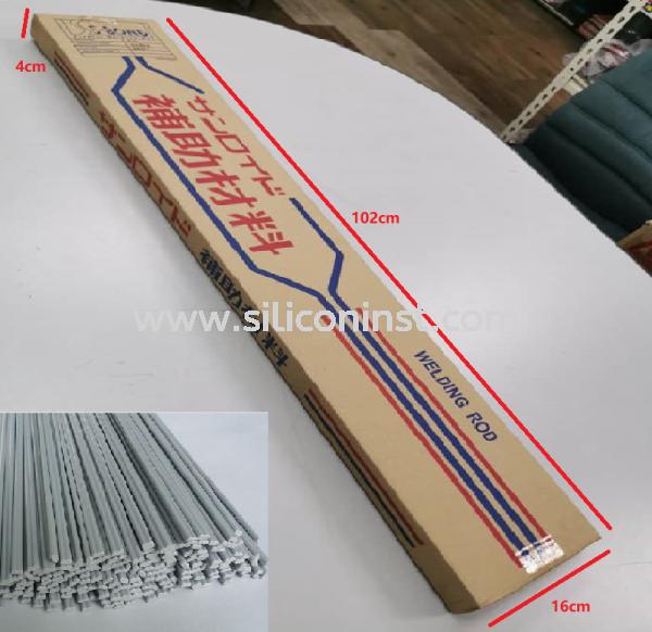 PVC Welding Rod welding rod Malaysia, Selangor, Kuala Lumpur (KL), Johor Bahru (JB), Penang Supplier, Suppliers, Supply, Supplies   SIL Technology Sdn Bhd