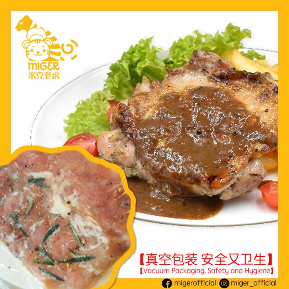 Chicken Chop with Black Pepper