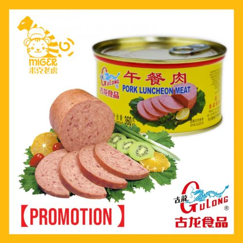 GULONG Pork Luncheon Meat 360g
