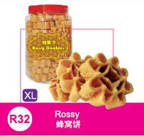 R32-Rossy ·äÎѱý Chinese New Year Cookies  Malaysia, Selangor, Kuala Lumpur (KL), Shah Alam, Petaling Jaya (PJ) Supplier, Manufacturer, Supply, Supplies | Milky Way Food Industries Sdn Bhd