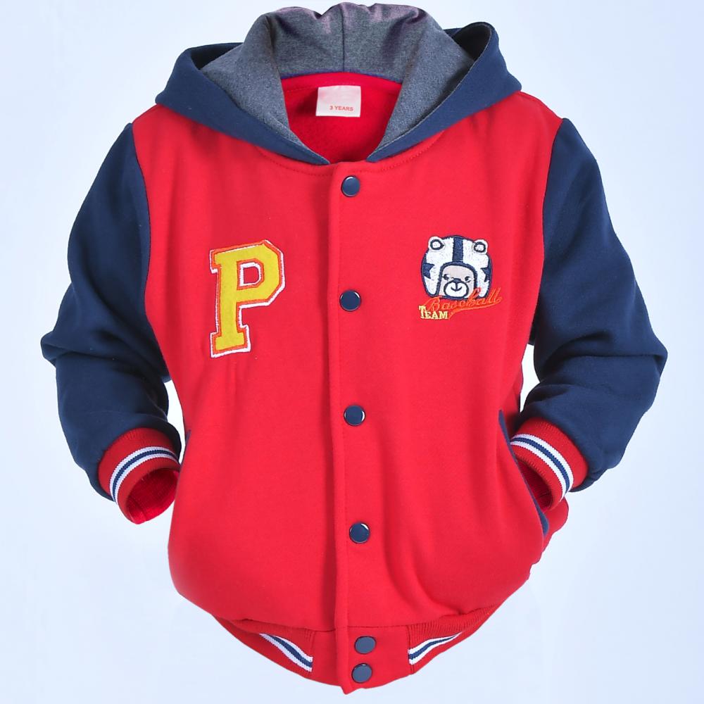 Children Alumni Sweater Jacket Premium Quality Fabric