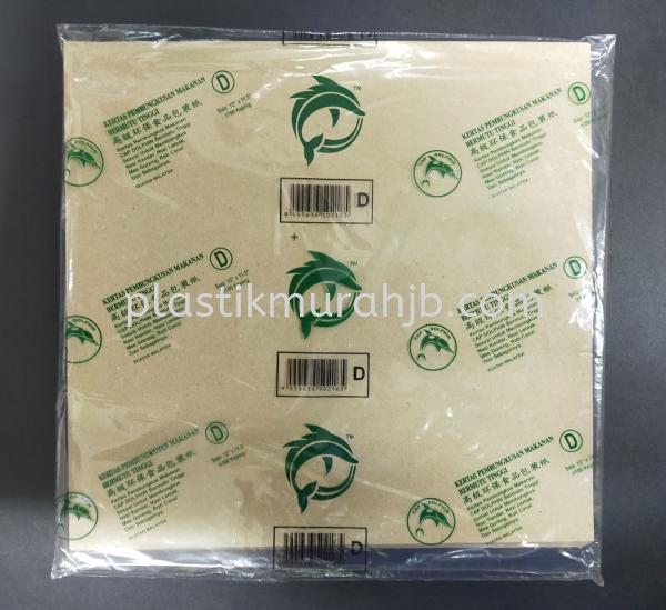 """Kertas Nasi """"D"""" Dolphin (100's) Kertas Bungkus Nasi Johor Bahru (JB), Malaysia, Pasir Gudang Supplier, Wholesaler, Supply, Supplies   SJ DIY Plastic Trading"""