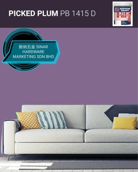 NIPPON INTERIOR PAINT Q GLO - PB1415D PICKED PLUM NIPPON INTERIOR Q-GLO Nippon Paint Paints & Chemical Johor Bahru (JB), Malaysia, Pulai Perdana Supplier, Suppliers, Supply, Supplies   Sinar Hardware Marketing Sdn Bhd