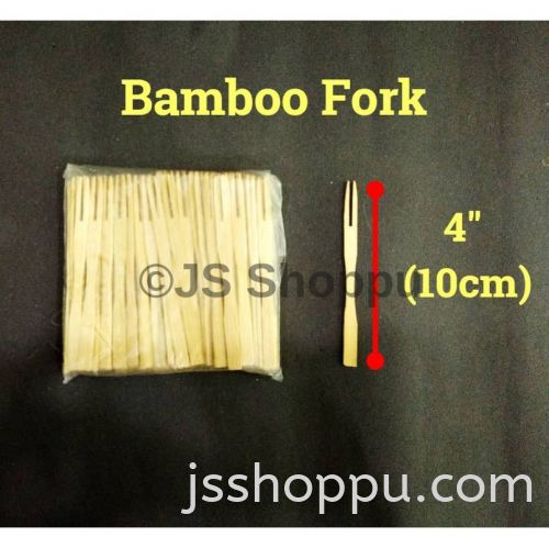 Little Fork / Bamboo Fork (100pcs+-)