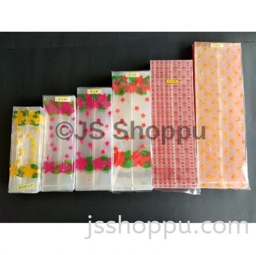 Goodies Bag / Gift Bag / Siam Bag / Thai Bag / Flower Bag