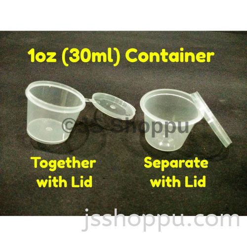 1oz Round Disposable Plastic Food Container (100pcs±) / Sampling Cup