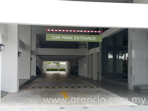 Project (KU Suite Sign) Signboard Puchong, Selangor, Kuala Lumpur (KL), Malaysia. Supplier, Supplies, Manufacturer, Maker   Arancia Asia Sdn Bhd