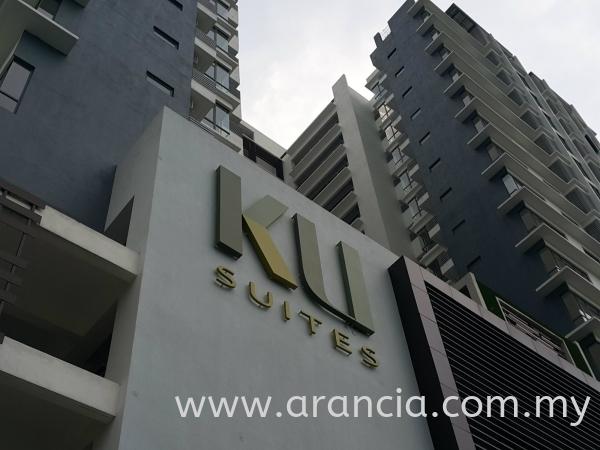Project (KU Suite Sign) Signboard Puchong, Selangor, Kuala Lumpur (KL), Malaysia. Supplier, Supplies, Manufacturer, Maker | Arancia Asia Sdn Bhd