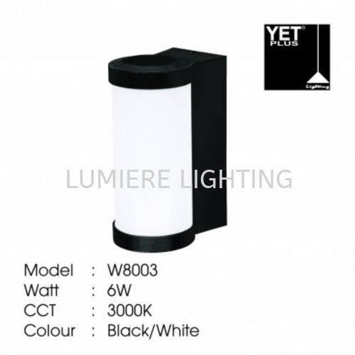 YET WALL LIGHT W8003