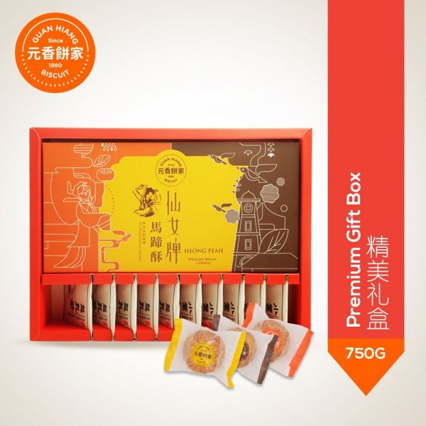 Premium Gift Box (Mix flavors with 9pcs individual pack with 5 bags of Oolong Tea and 5 bags of Red Tea) Heong Peah Premium Pretty Box Series Malaysia, Perak, Penang Supplier, Suppliers, Supply, Supplies | GH BISCUITS PLT