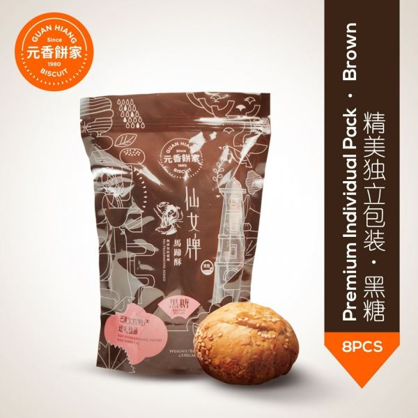 Premium Plastic Bag Pack (8pcs Brown with individual pack) Heong Peah Premium Plastic Bag Pack Series Malaysia, Perak, Penang Supplier, Suppliers, Supply, Supplies | GH BISCUITS PLT