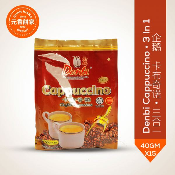 Denbi Cappuccino (3 In 1) Coffee Malaysia, Perak, Penang Supplier, Suppliers, Supply, Supplies | GH BISCUITS PLT