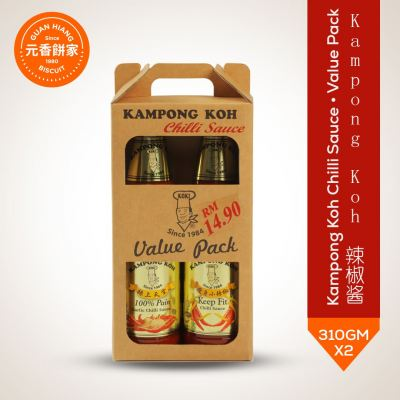Kampong Koh Chilli Sauce (Value Pack)