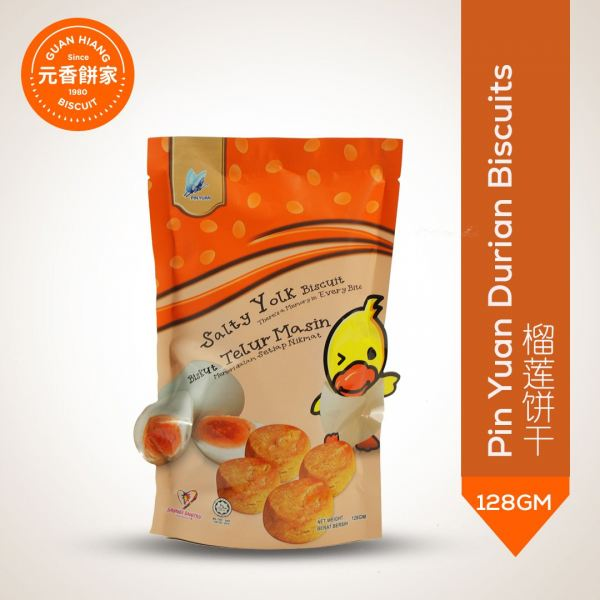 Pin Yuan Salty Yolk Biscuit Pin Yuan Biscuits Series Malaysia, Perak, Penang Supplier, Suppliers, Supply, Supplies | GH BISCUITS PLT