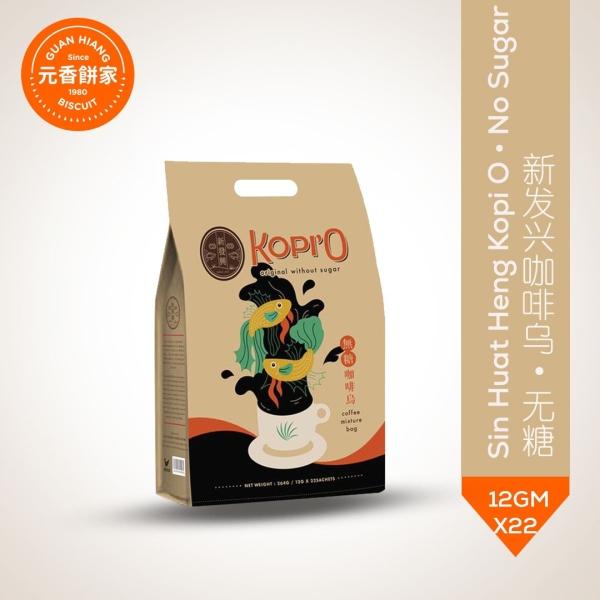 Sin Huat Heng Kopi O (no sugar)  Coffee Malaysia, Perak, Penang Supplier, Suppliers, Supply, Supplies | GH BISCUITS PLT