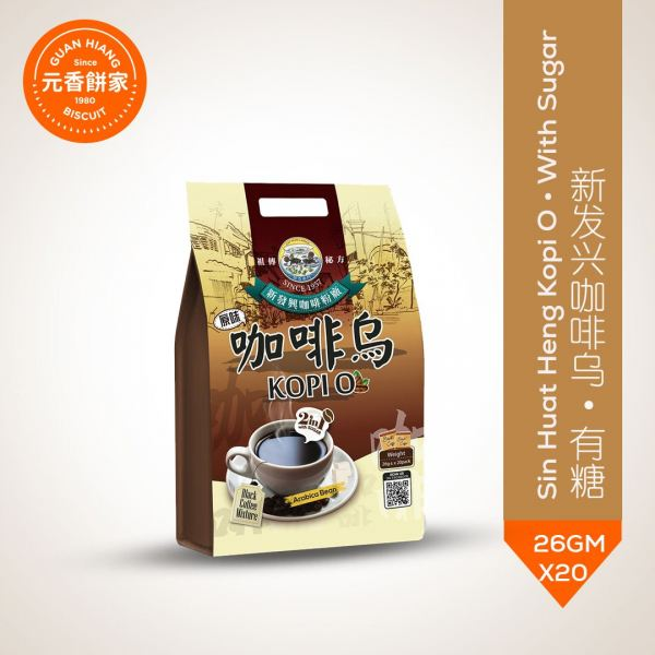 Sin Huat Heng Kopi O (with sugar)  Coffee Malaysia, Perak, Penang Supplier, Suppliers, Supply, Supplies | GH BISCUITS PLT