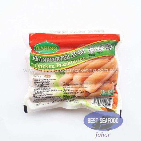 Chicken Sausage / ¼¦ÈâÏ㳦 (sold per pack) Chicken / ¼¦Èâ Frozen / À䶳 Johor Bahru (JB), Skudai, Malaysia Wholesaler, Supplier, Supply, Retailer | BEST Seafood Marketing (Johor) Sdn Bhd