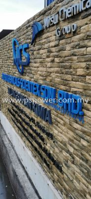 Outdoor 3D Company Signage