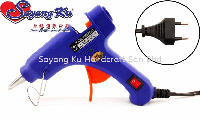Hot Glue Gun / Gam pistol ( S )