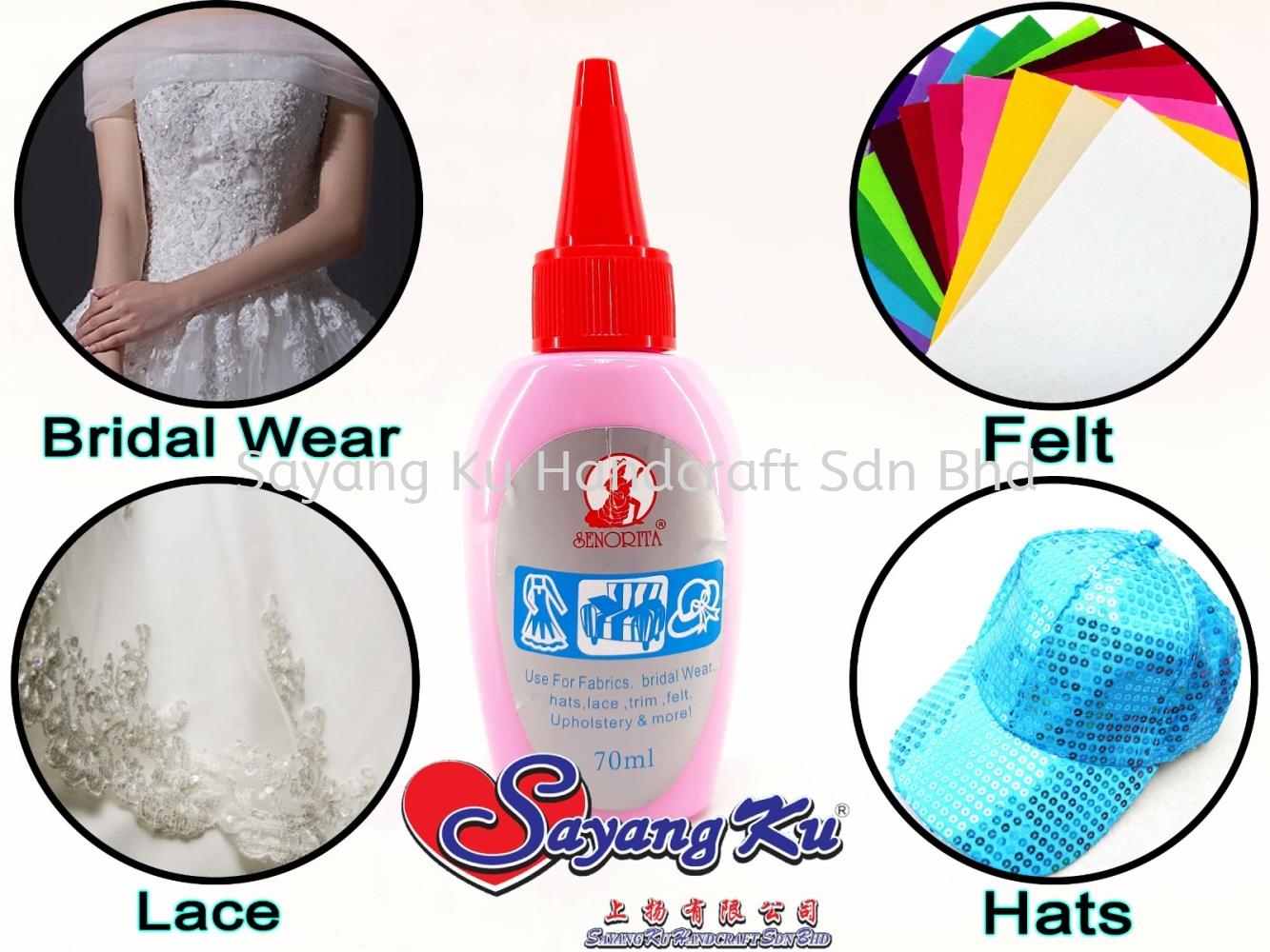 70ml Fabric Glue / Gam Fabrik / Gam kain