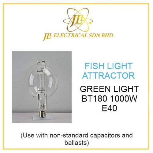FISH LIGHT ATTRACTOR METAL HALIDE BULB GREEN LIGHT BT180 1000W E40 (USE WITH NON-STANDARD CAPACITORS/BALLASTS)