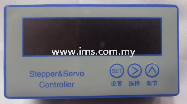 ED-MPC-Single Axis Motion Controller Edrive Motion Controller Controller Johor, Johor Bahru, JB, Malaysia Supplier, Suppliers, Supply, Supplies | iMS Motion Solution (Johor) Sdn Bhd