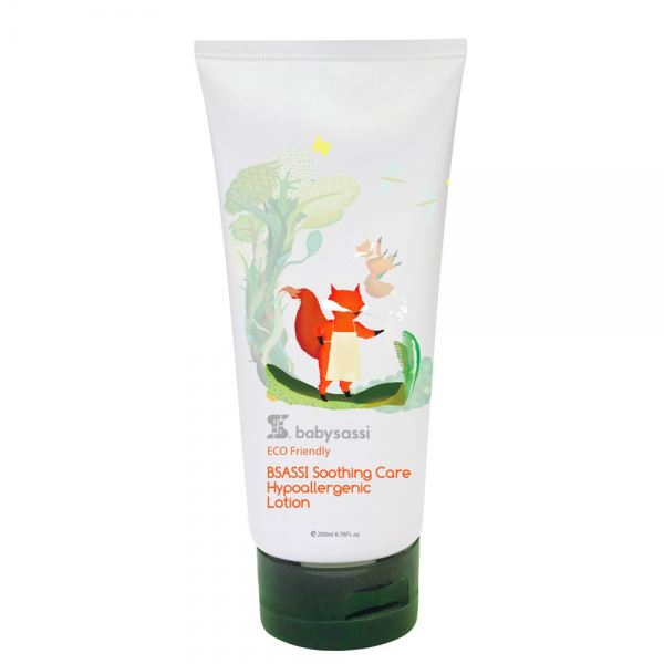 SASSI BABY Hypoallergenic Lotion Baby Lotion Sassi Baby Products Kuala Lumpur (KL), Malaysia, Selangor, Kepong Supplier, Suppliers, Supply, Supplies | ERH MARKETING (M) SDN BHD
