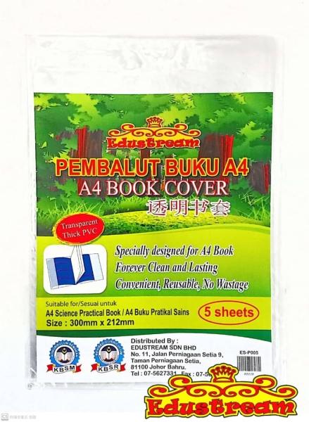 Edustream A4 Book Cover Book Wrapper Stationery & Craft Johor Bahru (JB), Malaysia Supplier, Suppliers, Supply, Supplies | Edustream Sdn Bhd