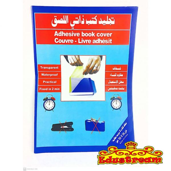 Adhesive Book Cover 50x30 Book Wrapper Stationery Johor Bahru (JB), Malaysia Supplier, Suppliers, Supply, Supplies | Edustream Sdn Bhd